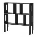 Opinión sobre la estantería Ikea PS 2012